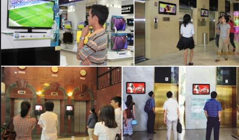 Báo giá quảng cáo LCD trong thang máy tại Hà Nội